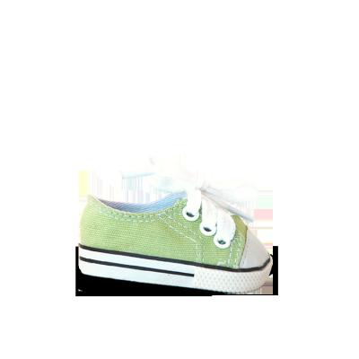 Sneakers vertes