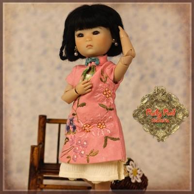 Ensemble Qi-Po rose brodé InMotion Girls