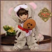Ensemble Costume Tigre gris pour Yu Ping