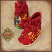Chaussures Rouges imprimées  pour Yu Ping