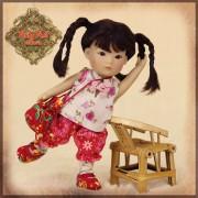 Ensemble fleuri pour Yu Ping