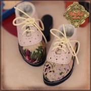 Chaussures beige à lacets pour InMotion Girls 30 cm